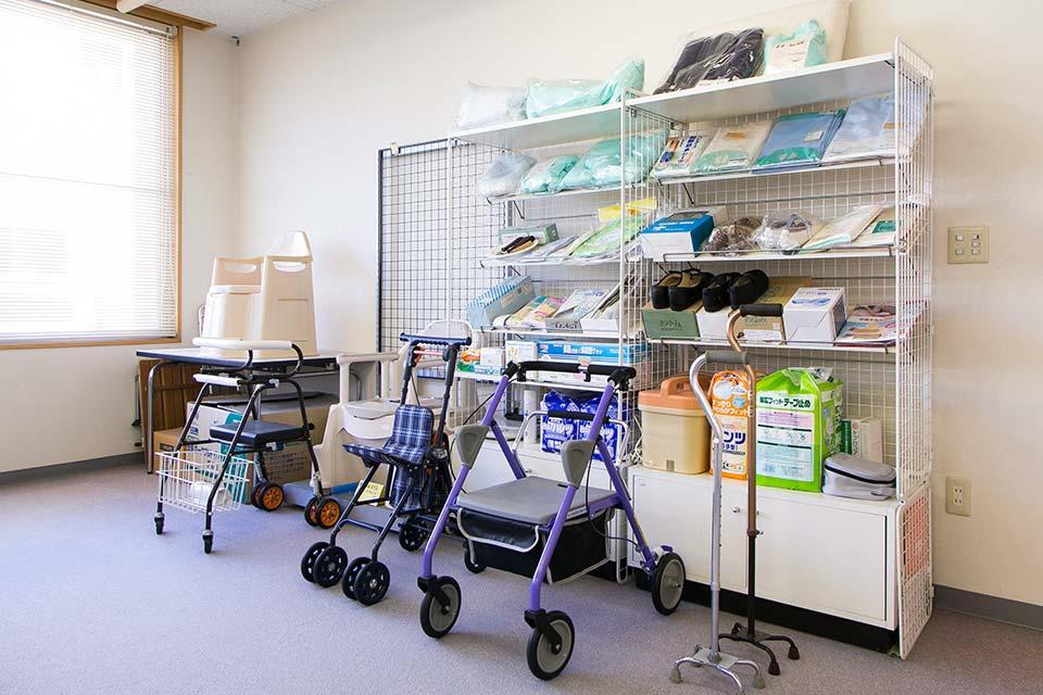 青山荘在宅介護支援センター