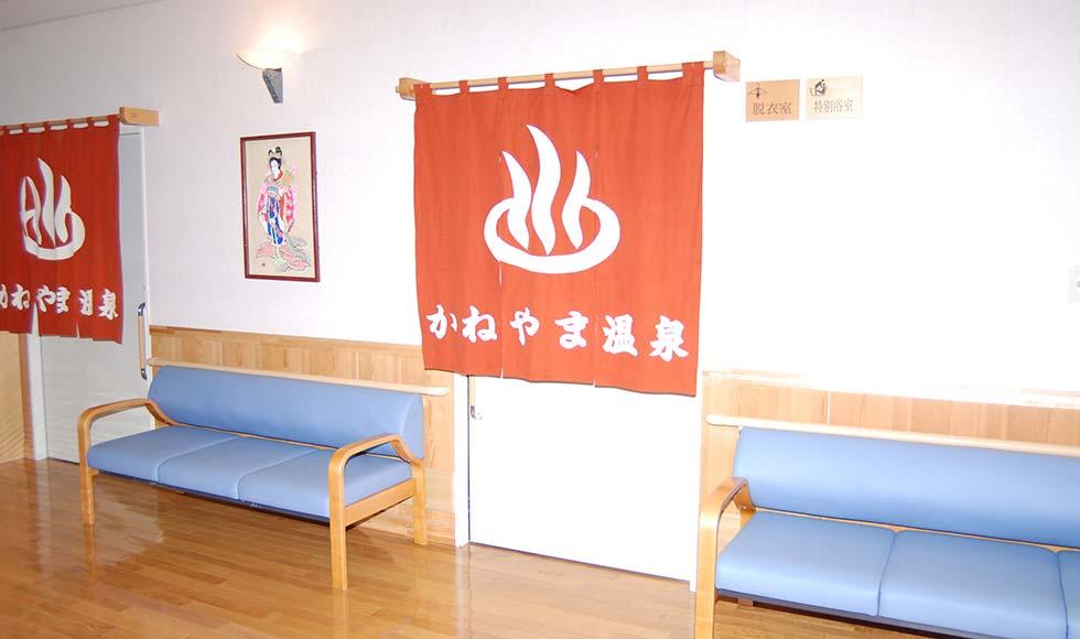 青山荘短期入所 施設・設備